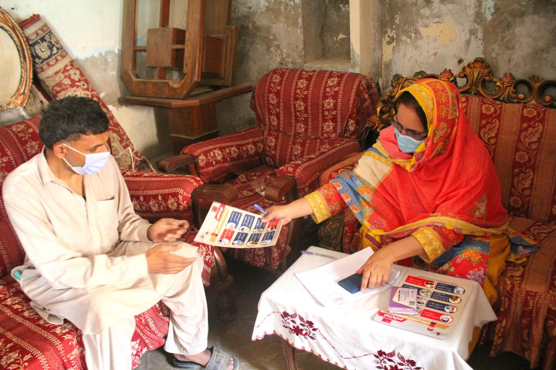 COVID Awareness Pakistan